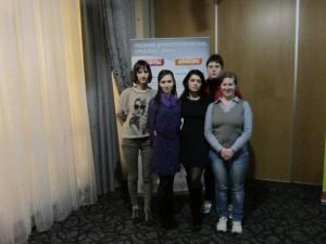 Конференция БАЙЕР для ветеринарный врачей